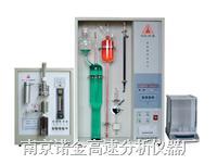 钢铁材料分析仪 NJQ-4B