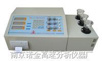 冶金化验仪器 NJQ-3A