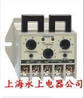 韩国三和DCL、DUCR、DOVR、DUVR、DVR电子式欠电流继电器 DCL、DUCR、DOVR、DUVR、DVR