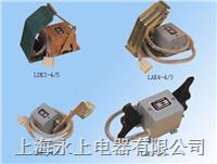 LAK6-4/3主令开关(上海永上021-63618777)