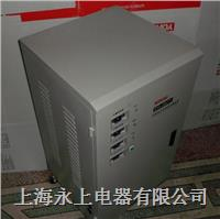 SVC-50KVA立式单相稳压器