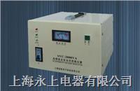 TND-2000VA单相稳压器