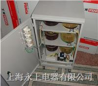 TNS-9KVA三相稳压器