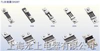 FL2-2000A分流器(上海永上仪表厂021-63516777)