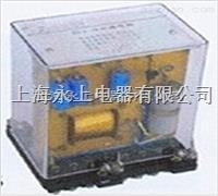 优质 接地继电器  ZD-4  ZD-4