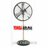 优质 FTA60-4强力落地式排风扇 FTA60-4