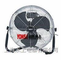 优质 FE-45台地式强力电风扇 FE-45