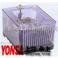 优质 接地继电器  DD-11Q/60  DD-11Q/60
