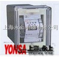 优质 同步接地继电器  DT-1/130  上海永上电器有限公司