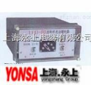 优质 差动继电器  LCD-4  LCD-4