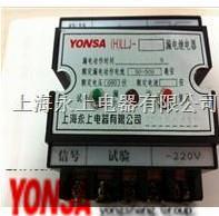 优质 漏电继电器  LLJ-63F  LLJ-63F