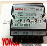 优质 漏电继电器  LLJ-63H  LLJ-63H