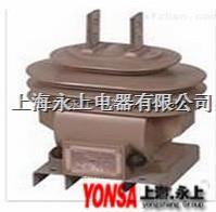 优质 电流互感器  LZZB1-12W 75-150/5  LZZB1-12W 75-150/5
