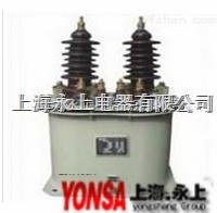 优质 电流互感器  LJWD-12 30/5  LJWD-12 30/5