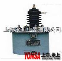 优质 电流互感器  LB-10W 75/5  LB-10W 75/5