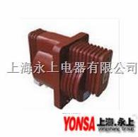 优质 电流互感器 LFZB8-6B 600/5 LFZB8-6B 600/5