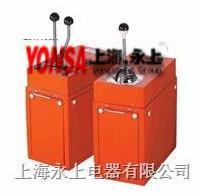 低价销售THQ1-140/13联动控制台