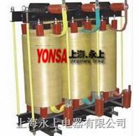 QKSG-1100/6启动电抗器销售