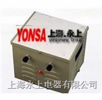 BJZ-1000VA照明行灯变压器销售
