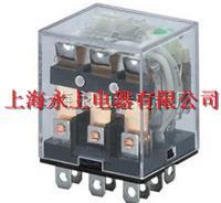 优质JQX-13F-LY3C功率继电器