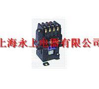 优质JDZ1-40中间继电器