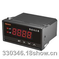 数显电压表 HB404 HB402 HB405 HB406 HB408