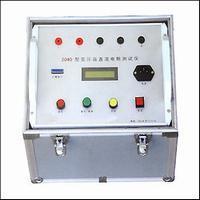 三通道直流电阻测试仪 rxrx