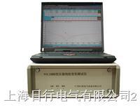 继电保护测试仪 RXJX8