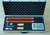 高压无线核相检测仪
