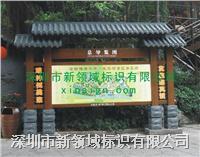 深圳錦繡中華(5A)