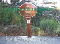 江西三清山 SQS-8