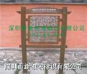 甘肃麦积山 MJS-2
