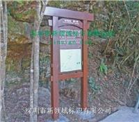 江西井冈山(5A)