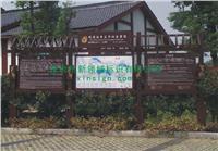 江西凤凰沟 FHG-11