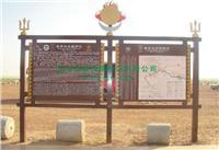 内蒙古通湖草原