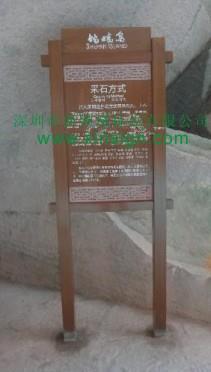 浙江蛇蟠岛旅游景区