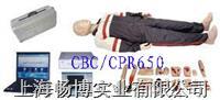 心肺复苏|高级全自动电脑心肺复苏与创伤模拟人 CBC-CPR650