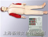 心肺复苏术|全自动电脑心肺复苏模拟人