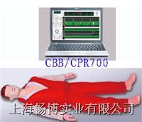 心肺复苏模型|高级电脑触电急救模拟人(计算机控制) CBB-CPR700