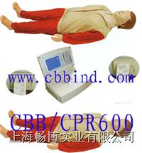 急救模型|医学模型|大屏幕液晶彩显高级电脑触电急救模拟人 CBB/CPR600