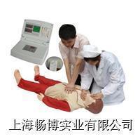 心肺复苏模型|液晶显示高级电脑触电急救模拟人 CBB/CPR500
