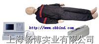 触电急救模型|大屏幕液晶彩显高级全自动电脑触电急救模拟人 CBC/CPR500S