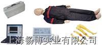 急救培训模型|高级全自动电脑触电急救模拟人(IC卡管理软件) CBC/CPR400S-C