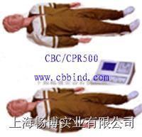 复苏安妮|大屏幕液晶彩显高级全自动电脑触电急救模拟人 CBC/CPR500