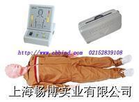 触电急救模型|心肺复苏|高级心肺复苏训练模拟人 CBC/CPR230