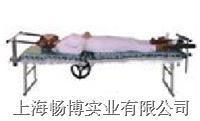 康复器材 保健器材 脊柱牵引康复床 JKF-IA