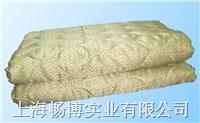 中医养生用品 养生保健用品 液态电气石床垫 CBB-CD1003