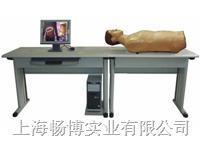 网络多媒体腹部检查教学系统(教师主控机) KAR/F/A