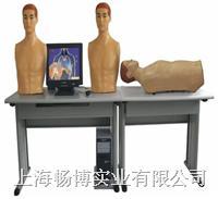 智能型网络多媒体胸腹部检查综合教学系统(学生实验机) KAR/XF/AT