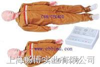 急救模型|高级全自动电脑触电急救模拟人 CBB/CPR400